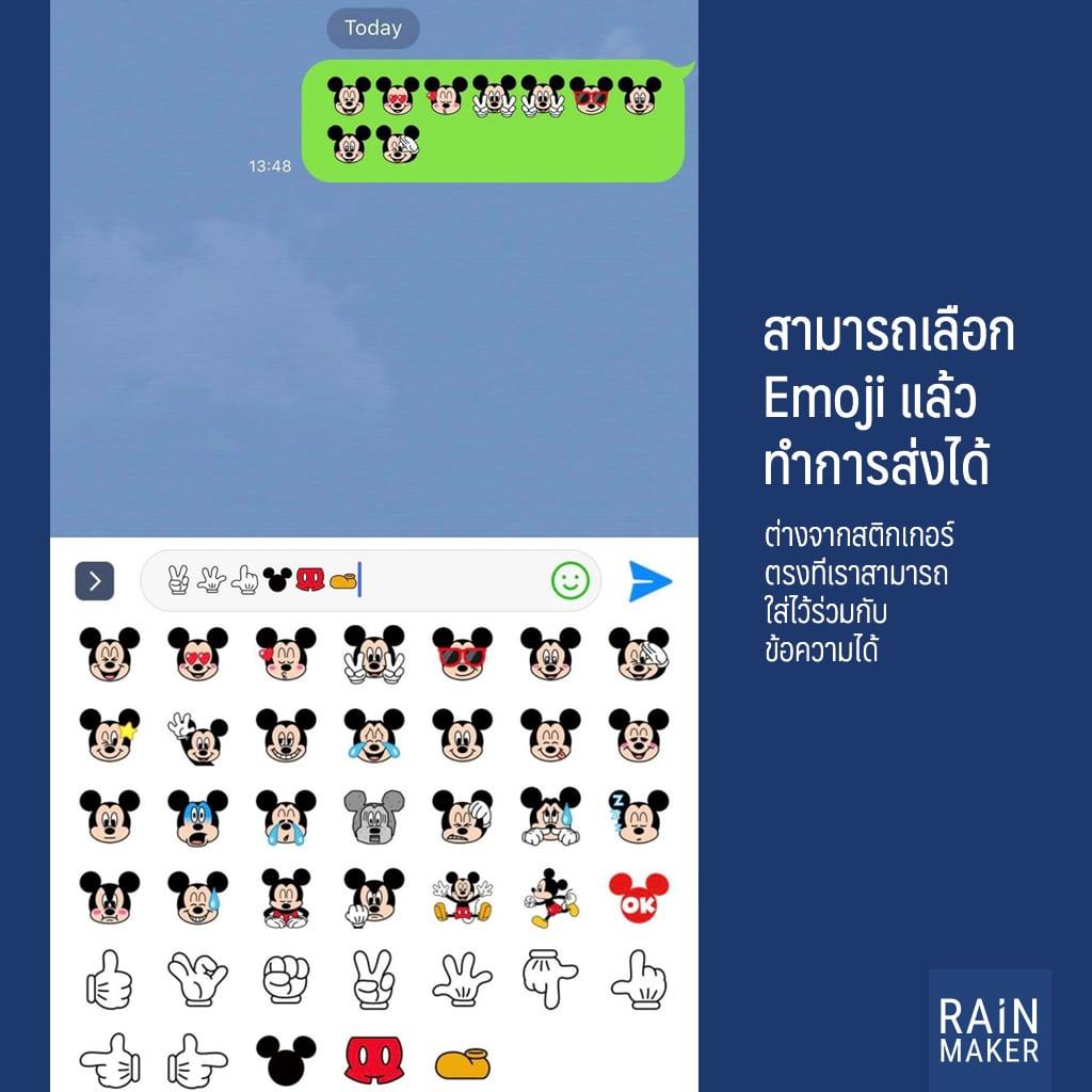 LINE เพิ่มฟีเจอร์ใหม่ Emoji ส่งอีโมจิออกแบบเฉพาะหากันได้