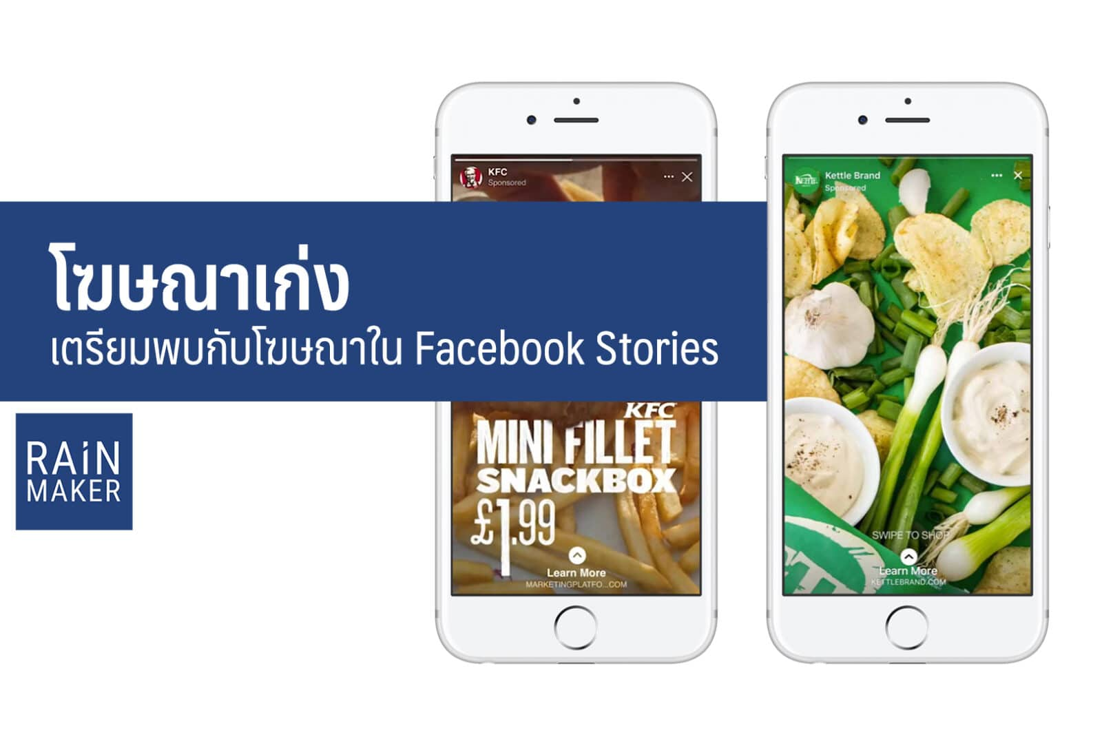 Facebook Stories-3
