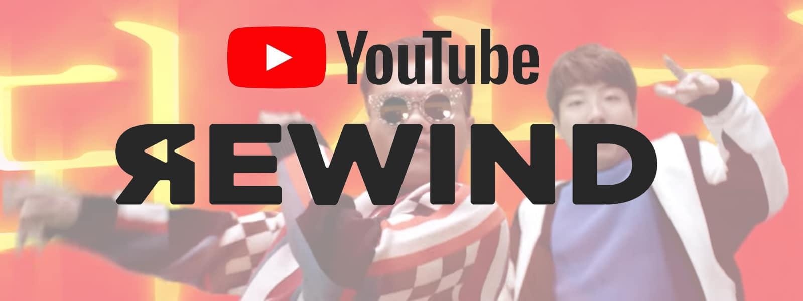 YouTube Rewind 2018 สรุปเทรนด์เด็ด วิดีโอฮิต และการร่วมงานกันของครีเอเตอร์ทั่วโลก