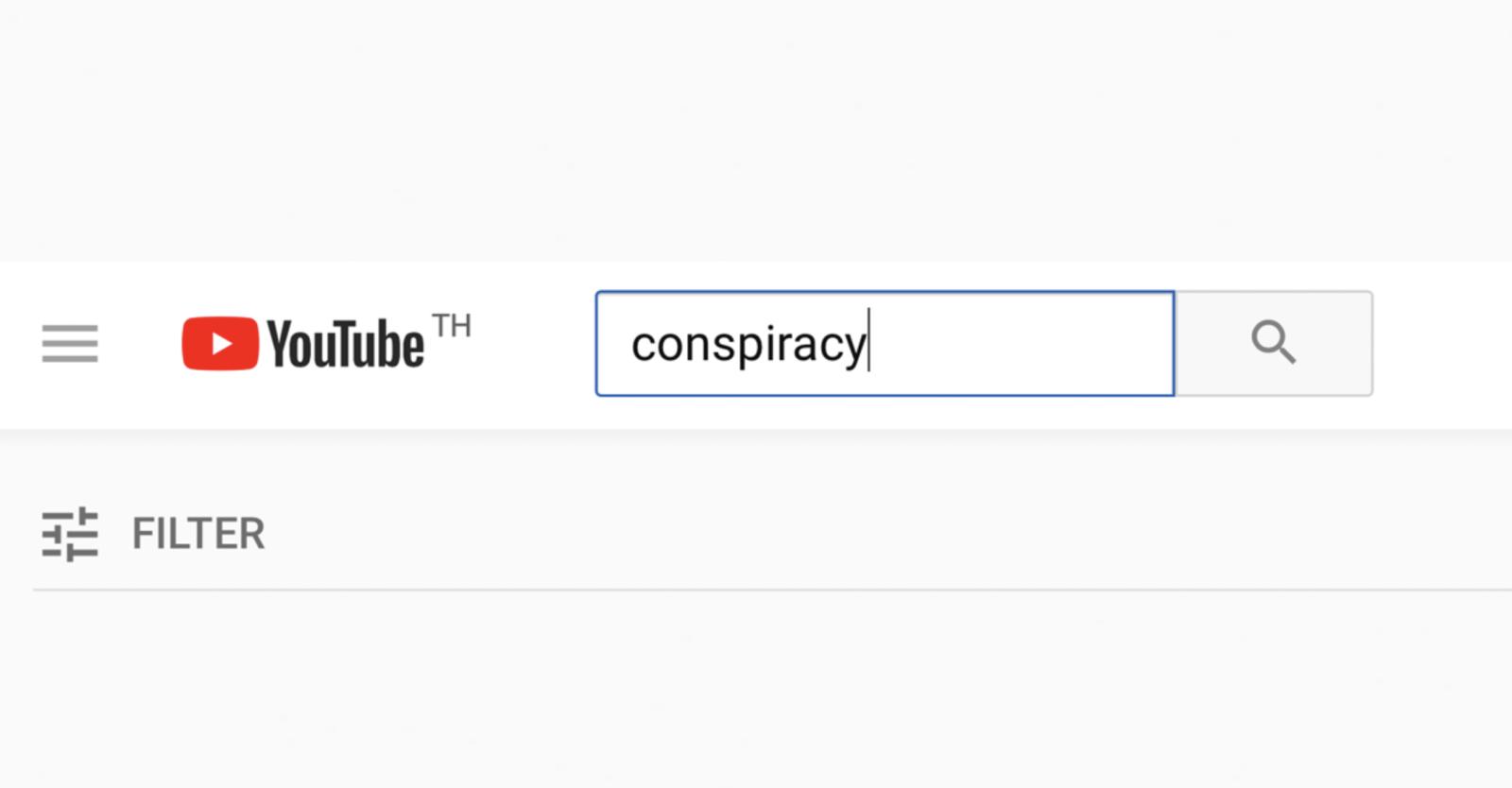 YouTube เตรียมลดการแนะนำวิดีโอทฤษฏีสมคบคิด การเมือง ข่าวปลอม โลกแบน