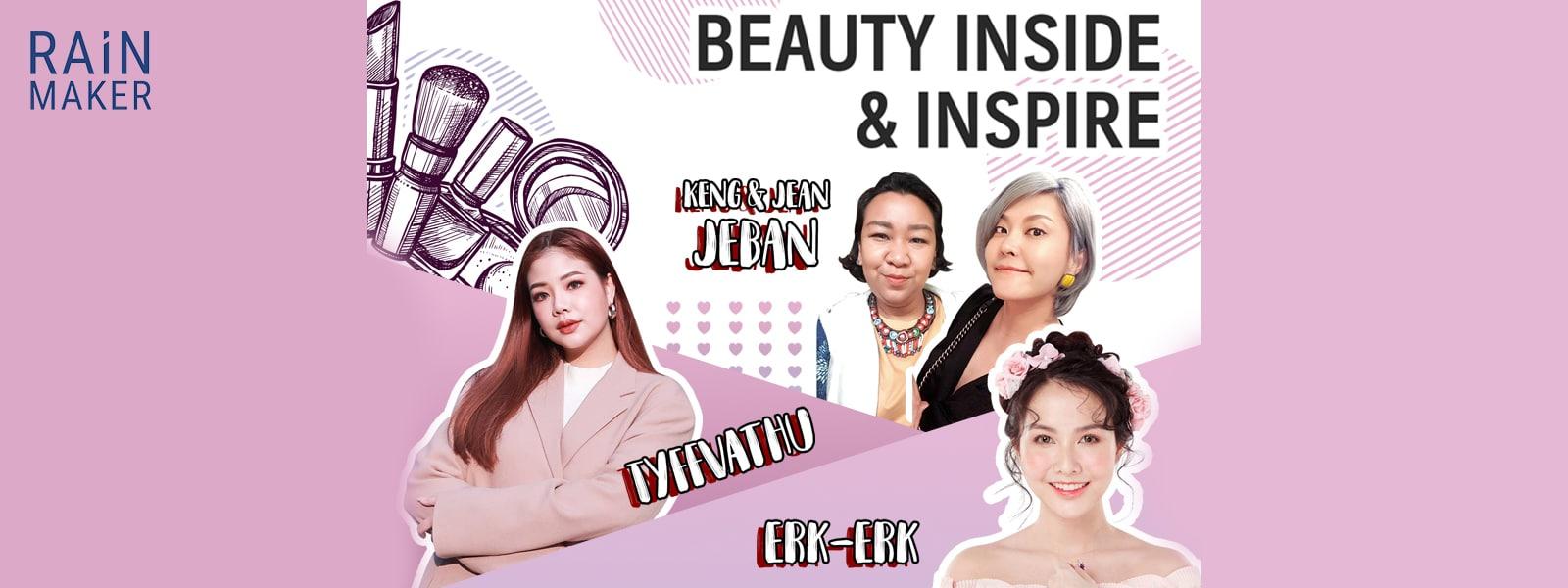 iCreator Meetup #3 ตอน Beauty Inside & Inspire รู้ลึกรู้จริงกับคนทำคอนเทนต์บิวตี้