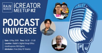 iCreator Meetup