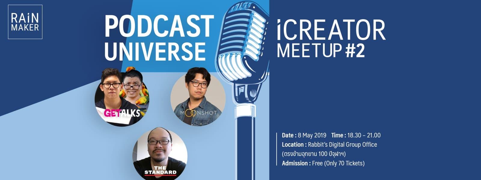 iCreator Meetup #2 ตอน Podcast Universe พาคุณเข้าสู่จักรวาลแห่งการเล่าเรื่องด้วยเสียง