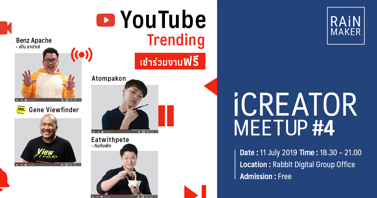 iCreator Meetup #4 YouTube Trending