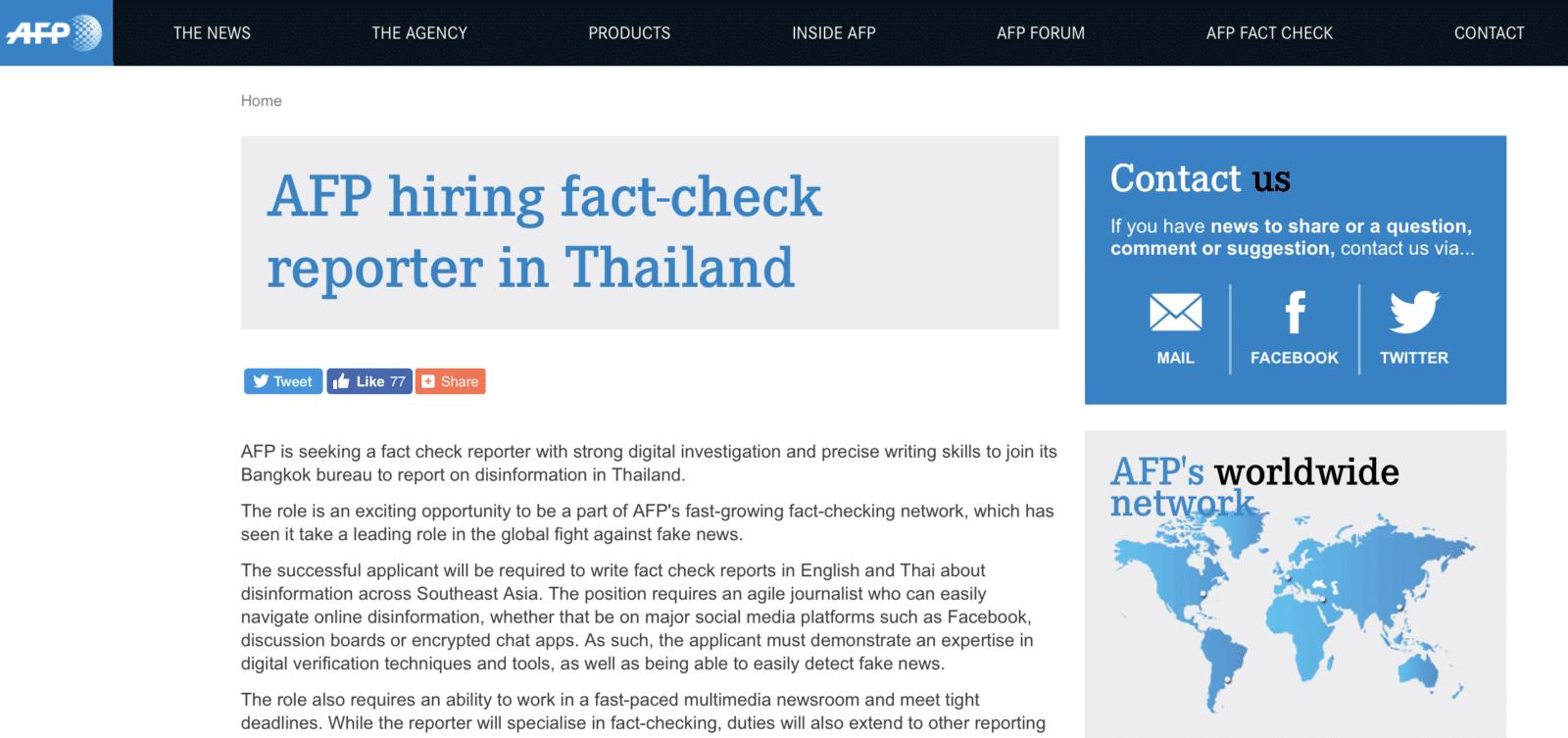 สำนักข่าว AFP เปิดรับสมัครตำแหน่ง  Fact Checker ในไทย