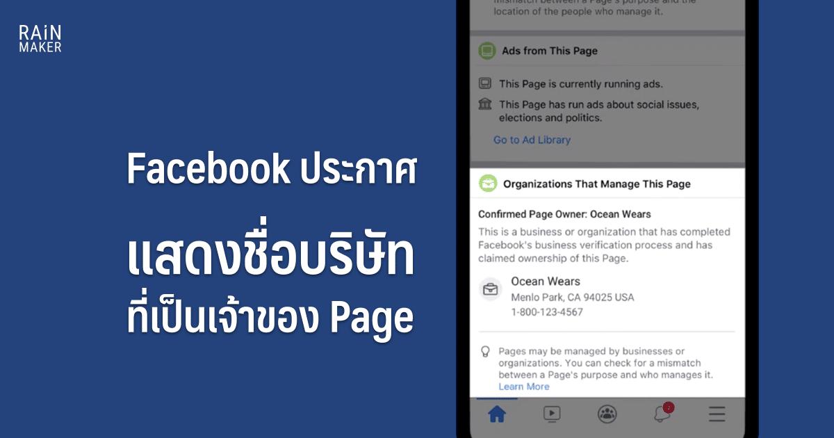 Thailand Business News API Web Data | Webhose